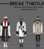《Break Through 突破》
