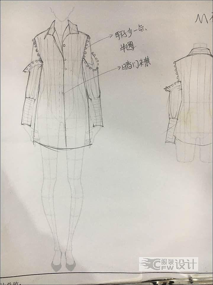 衬衫、连衣裙、大衣、裤子作品-衬衫、连衣裙、大衣、裤子款式图