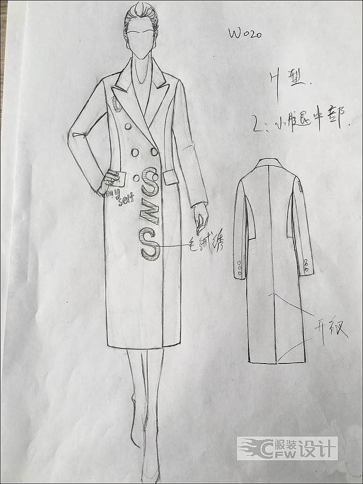 羊绒大衣作品-羊绒大衣款式图