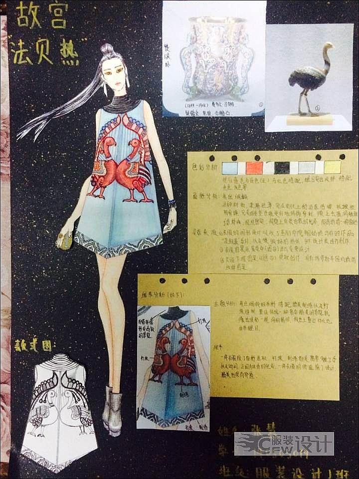 创意女装设计延展作品-创意女装设计延展款式图