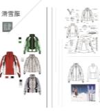 滑雪服与冲锋衣的延展设计