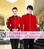 星级酒店服装系列方案设计图180714