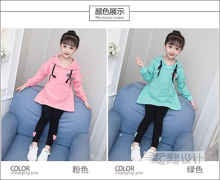 女童 秋装套装作品-女童 秋装套装款式图