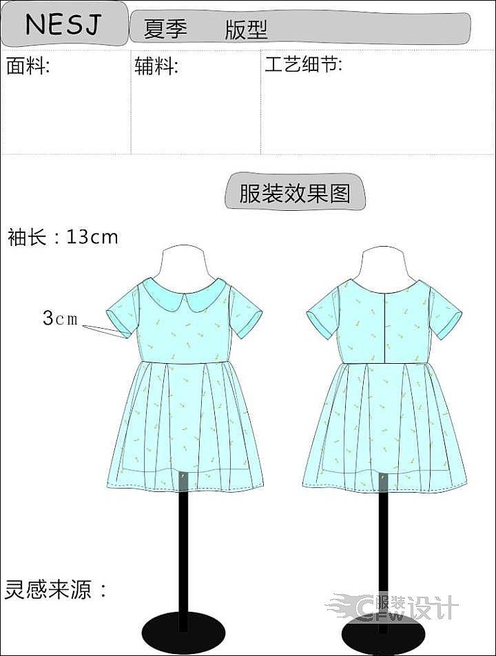 田园风连衣裙作品-田园风连衣裙款式图