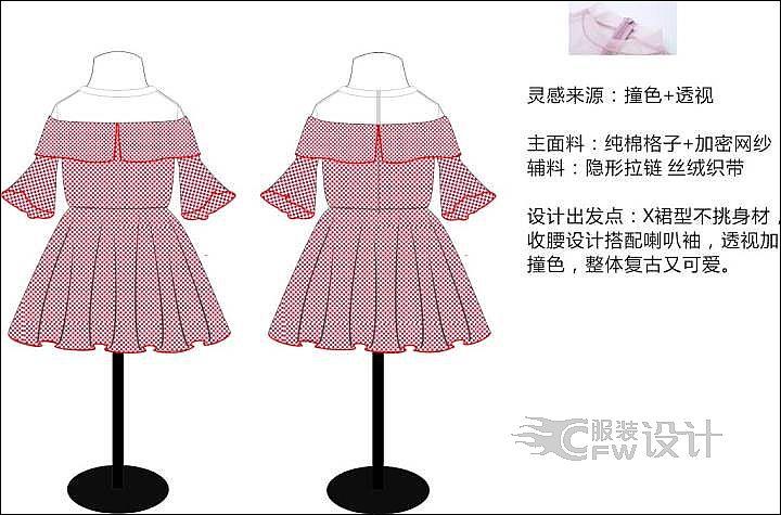 休闲连衣裙作品-休闲连衣裙款式图