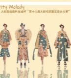 Activity Melody