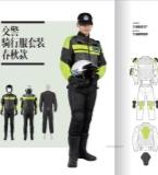 警用服饰装备