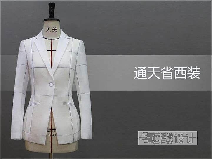 郑州天美服装制版培训作品-郑州天美服装制版培训款式图