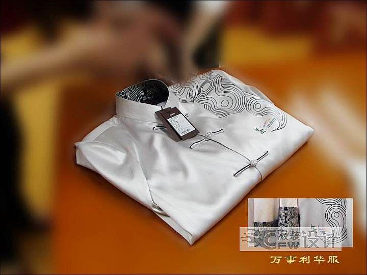 上海世博会民企馆华服作品-上海世博会民企馆华服款式图