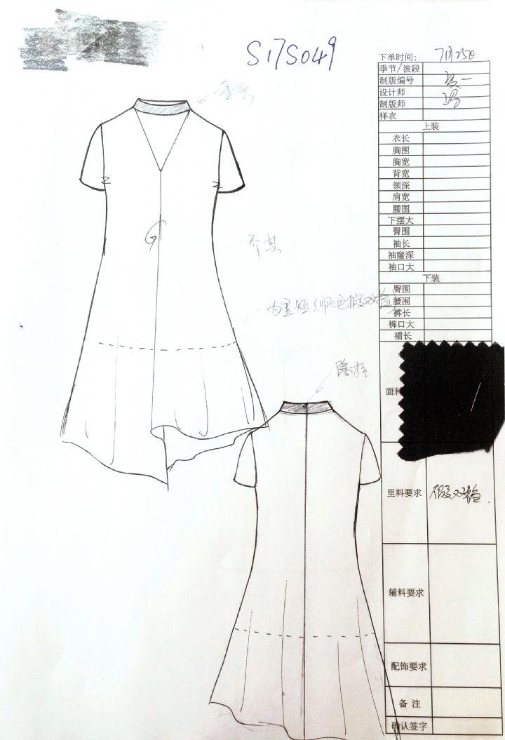 真丝连衣裙