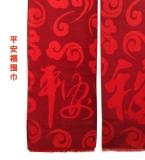 广州现货纯色仿羊绒纯色围巾年会聚会中国红披肩丝巾印字logo刺绣