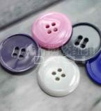 多种颜色四孔大衣风衣陶瓷纽扣 不一样的质感