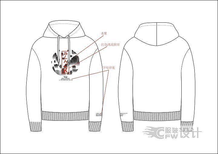 卫衣2作品-卫衣2款式图