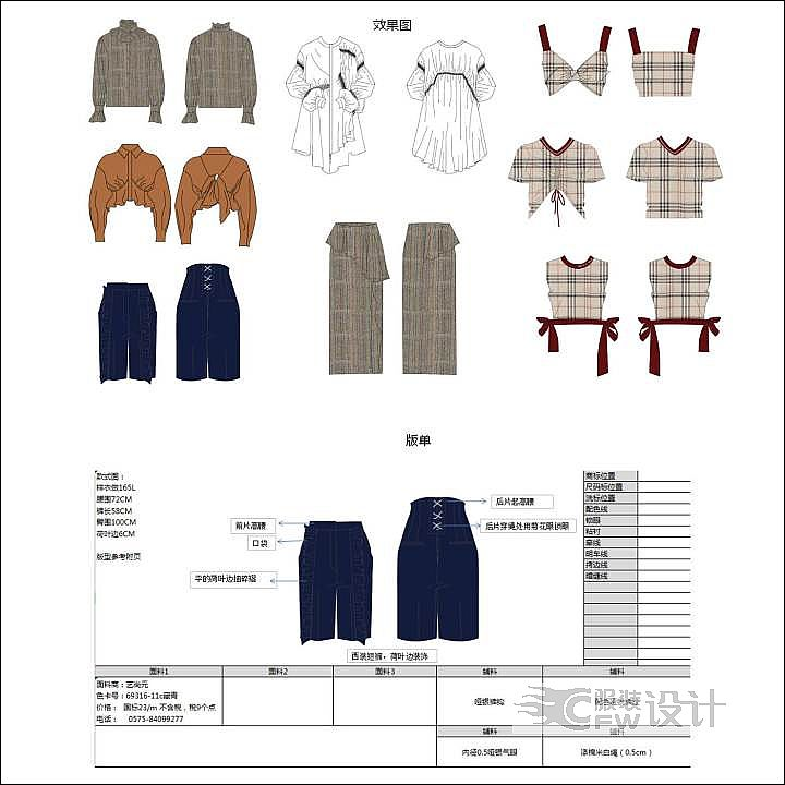 服装作品作品-服装作品款式图