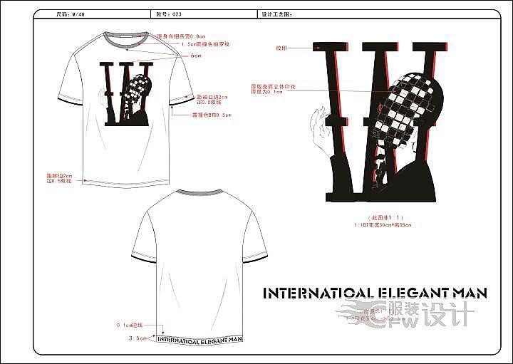 男装T恤01作品-男装T恤01款式图