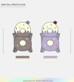 甜甜圈宝宝护头枕