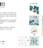 2018年春季哎�h�h品牌童装开发设计