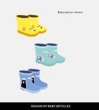 儿童水鞋设计