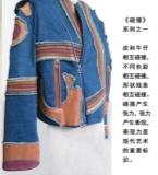张齐民艺术服装