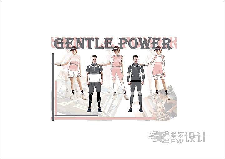 GENTLE POWER作品-GENTLE POWER款式图