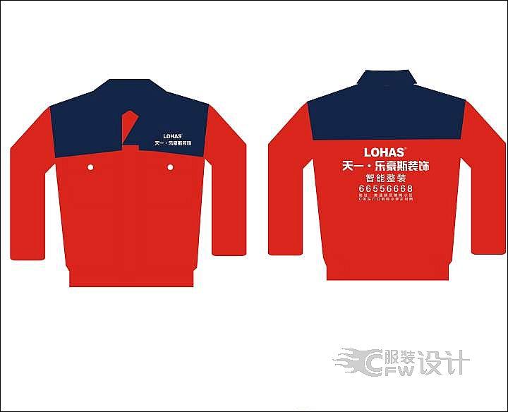 装修公司撞色工作服设计图作品-装修公司撞色工作服设计图款式图