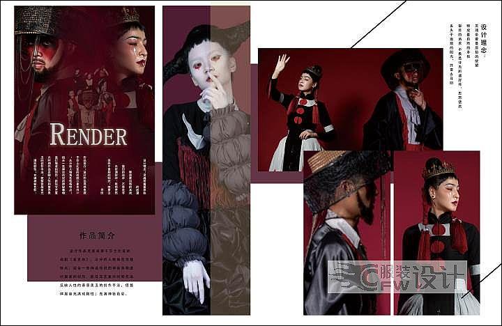 Render作品-Render款式图