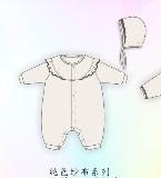 婴装连体衣类设计产品(已出大货)
