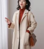 汉服、大衣