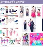 儿童泳装及花型设计