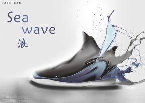 Sea Wave 浪