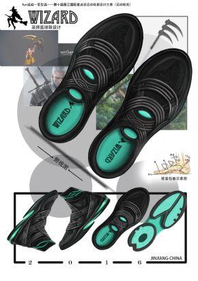 《wizard -巫师》篮球鞋设计