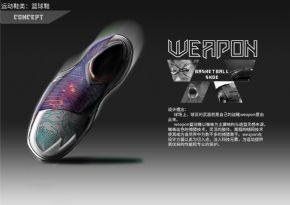 weapon篮球鞋