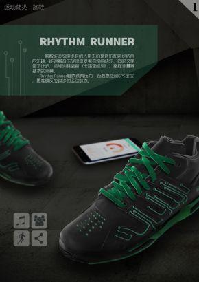Rhythm Runner