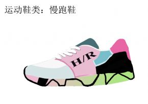 快乐奔跑  慢跑鞋