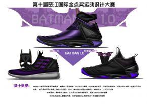 BATMAN1.0