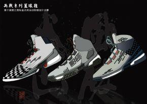 兵战系列篮球鞋