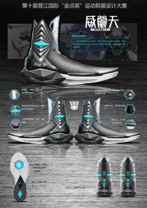 变形金刚系列篮球鞋之威震天