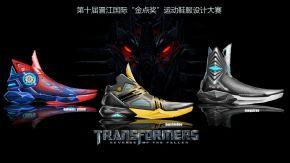 变形金刚系列篮球鞋