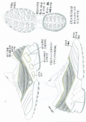 计步音乐功能运动鞋