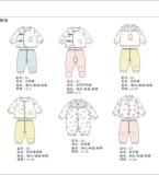 婴童服装设计