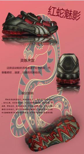 �t蛇魅影