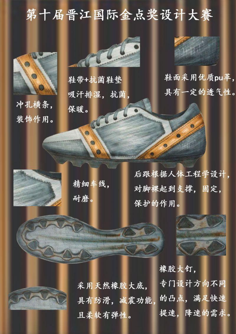 枷锁作品-枷锁款式图