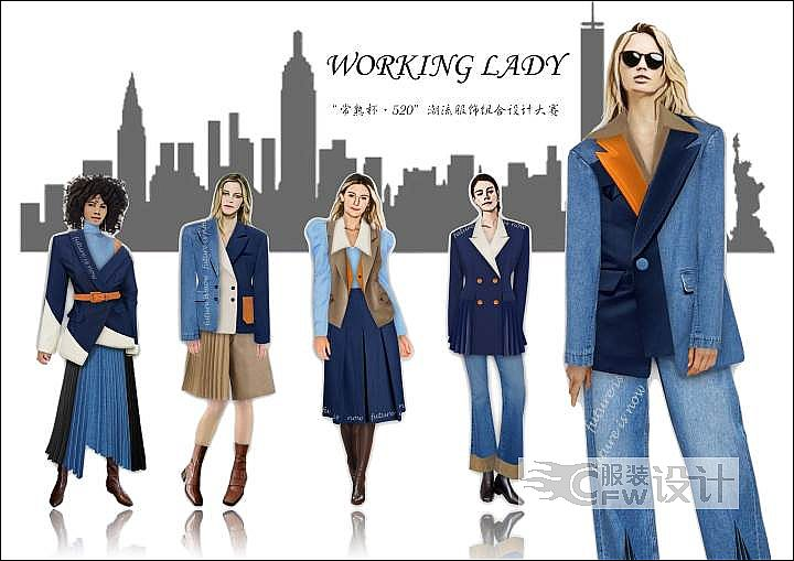 WORKING LADY作品-WORKING LADY款式图