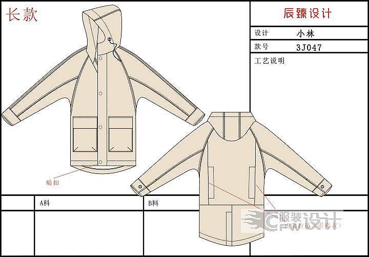 男装外套夹克羽绒服作品-男装外套夹克羽绒服款式图