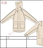 男装外套夹克羽绒服