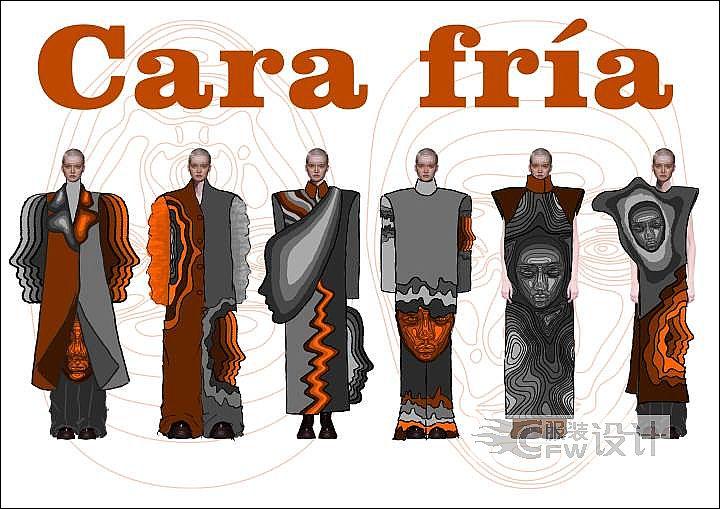Cara fría(毕业设计)作品-Cara fría(毕业设计)款式图