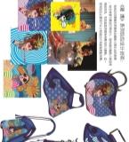 侨乡文化童装校服设计制作,丝巾印花,真皮杯包包设计