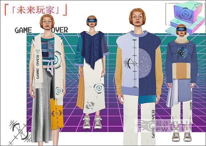女装合集作品-女装合集款式图