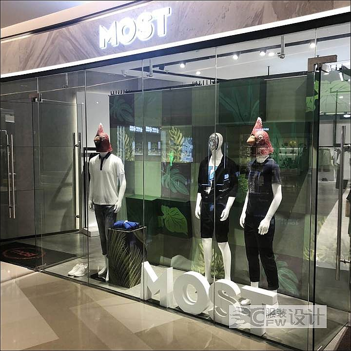 MOST漠士男装门店专卖店作品-MOST漠士男装门店专卖店款式图