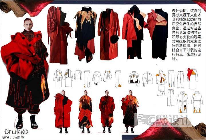 创意服装作品-创意服装款式图